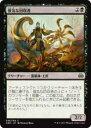 realizeで買える「マジック・ザ・ギャザリング AER JP 056 強気な回収者(日本語版コモン【新品】」の画像です。価格は20円になります。