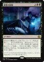 realizeで買える「マジック・ザ・ギャザリング AER JP 071 秘密の回収(日本語版レア【新品】」の画像です。価格は20円になります。