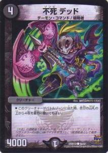 トレーディングカード・テレカ, トレーディングカードゲーム  DMR19 6687 ()