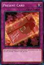 realizeで買える「INOV-EN080 プレゼントカード(英語版 1st Edition ノーマルレア」の画像です。価格は72円になります。