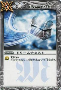【プレイ用】バトルスピリッツ BS01-147 ドリームチェスト BS01 第一弾 【2008】【中古】