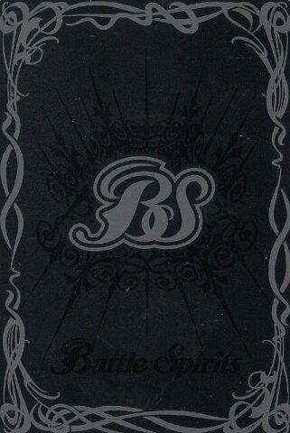 【プレイ用】バトルスピリッツ BS01-147 ドリームチェスト 【2010】 BSC04 少年激覇カードバトラーズパック ダブル【中古】
