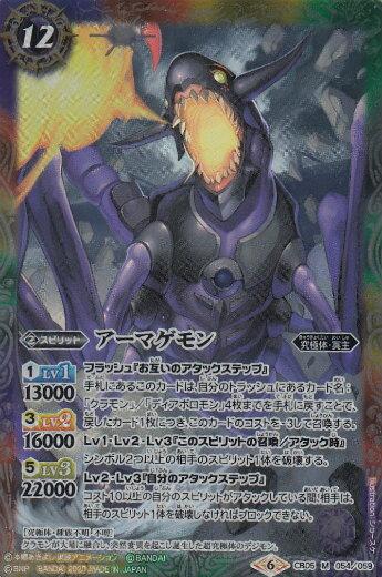 トレーディングカード・テレカ, トレーディングカードゲーム  CB11CB05-054 (M ) LAST EVOLUTION