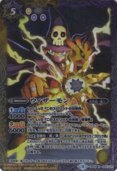 トレーディングカード・テレカ, トレーディングカードゲーム  CB02-042 R2018CB03 Ver.1.5