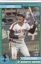 BBM ベースボールカード タイムトラベル 1979 57 有藤道世 ロッテ・オリオンズ (レギュラーカード/1979年のプロ野球)の商品画像