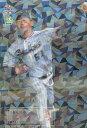 【ホロ銀紙版 015/100】2019 BBMベースボールカード 215 久保拓眞 東京ヤクルトスワローズ (レギュラーカード) 1stバージョン