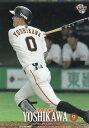 2018 BBM ベースボールカード 2ndバージョン 366 吉川 尚輝 読売ジャイアンツ (レギュラーカード)