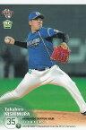 2018 BBM ベースボールカード 2ndバージョン 451 西村 天裕 北海道日本ハムファイターズ (レギュラーカード)