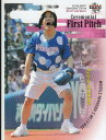 2018 BBM ベースボールカード 2ndバージョン FP03 上島 竜兵 (始球式カード)