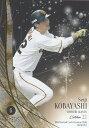 BBM2018 GENESIS REG-083 小林誠司 (レギュラーカード/読売ジャイアンツ) ベースボールカード ジェネシス