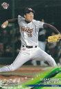 BBM 2019 INFINITY 23 田中将大 楽天ゴールデンイーグルス プロ野球 (レギュラーカード) スポーツトレーディングカード インフィニティ