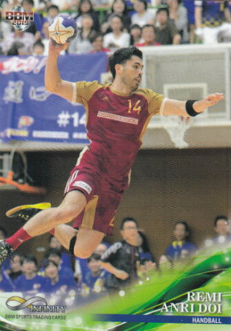 BBM 2019 INFINITY 83 土井杏利 ハンドボール (レギュラーカード) スポーツトレーディングカード インフィニティ