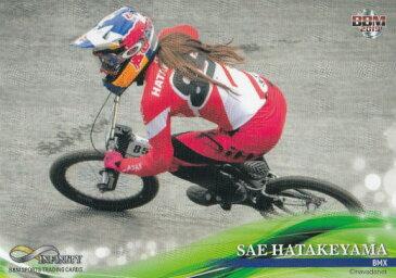 BBM 2019 INFINITY 88 畠山紗英 BMX (レギュラーカード) スポーツトレーディングカード インフィニティ