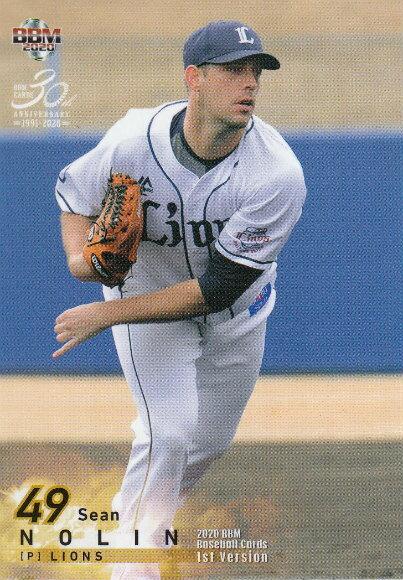 BBM 2020 009 ノリン 埼玉西武ライオンズ (レギュラーカード) ベースボールカード 1stバージョン画像