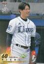 BBM 2020 027 岸潤一郎 埼玉西武ライオンズ (レギュラーカード) ベースボールカード 1stバージョン