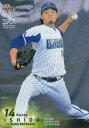BBM 2020 191 石田健大 横浜DeNAベイスターズ (レギュラーカード) ベースボールカード 1stバージョン