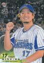 BBM 2020 193 三嶋一輝 横浜DeNAベイスターズ (レギュラーカード) ベースボールカード 1stバージョン