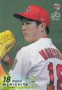 BBM 2020 265 森下暢仁☆ 広島東洋カープ (レギュラーカード) ベースボールカード 1stバージョン