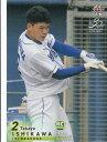BBM 2020 292 石川昂弥 中日ドラゴンズ (レギュラーカード) ベースボールカード 1stバージョン