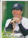 BBM 2020 298 高津臣吾 東京ヤクルトスワローズ (レギュラーカード) ベースボールカード 1stバージョン