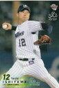 BBM 2020 299 石山泰稚 東京ヤクルトスワローズ (レギュラーカード) ベースボールカード 1stバージョン