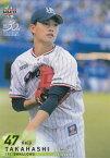 BBM 2020 307 高橋奎二 東京ヤクルトスワローズ (レギュラーカード) ベースボールカード 1stバージョン