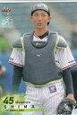 BBM 2020 309 嶋 基宏 東京ヤクルトスワローズ (レギュラーカード) ベースボールカード 1stバージョン