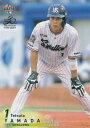 BBM 2020 311 山田哲人 東京ヤクルトスワローズ (レギュラーカード) ベースボールカード 1stバージョン