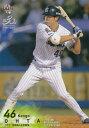 BBM 2020 314 太田賢吾 東京ヤクルトスワローズ (レギュラーカード) ベースボールカード 1stバージョン