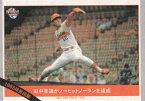BBM TIME TRAVEL 84 田中幸雄がノーヒットノーランを達成 (レギュラーカード/球界回顧) ベースボールカード タイムトラベル1985