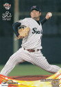 BBM 2020 26 石井弘寿(S) (レギュラーカード/プロ野球) スポーツトレーディングカード INFINITY2020