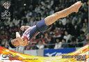 BBM 2020 72 白井健三 (レギュラーカード/体操) スポーツトレーディングカード INFINITY2020