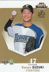 BBM 2020 043 鈴木健矢 北海道日本ハムファイターズ (レギュラーカード) ベースボールカード ルーキーエディション