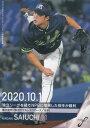 BBM ベースボールカード 77 歳内宏明 (ヤ) (レギュラーカード/記録の殿堂) FUSION 2020