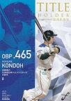 BBM ベースボールカード TH09 最高出塁率 近藤健介 (日) (レギュラーカード/タイトルホルダー) FUSION 2020
