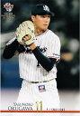 BBM ベースボールカード 299 奥川恭伸 東京ヤクルトスワローズ (レギュラーカード) 2021 1stバージョン