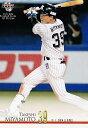 BBM ベースボールカード 312 宮本 丈 東京ヤクルトスワローズ (レギュラーカード) 2021 1stバージョン