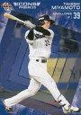 BBM ベースボールカード 36 宮本 丈 東京ヤクルトスワローズ (レギュラーカード) 2021 ICONS -PROGRESS-