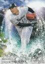 BBM ベースボールカード CT70 奥川恭伸 東京ヤクルトスワローズ (レギュラーカード/CROSS TORRENT) 2021 2ndバージョン