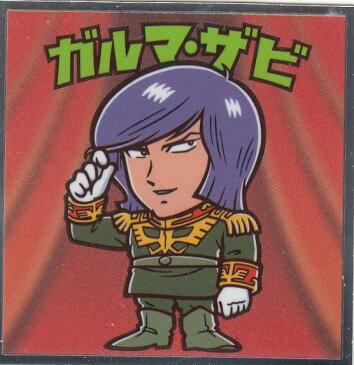 【02 ガルマ・ザビ (ジオン軍) 】 ビックリマンチョコ 機動戦士ガンダムマンチョコ ジオン公国軍