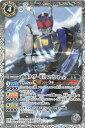 バトルスピリッツ CB04-039 仮面ライダー電王 ロッドフォーム(コモン)【新品】
