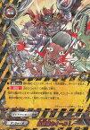 バディファイト S-BT01/0026 出鱈目ホイール! (レア) ブースターパック 第1弾 闘神ガルガンチュア