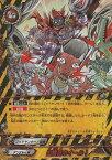 バディファイト S-BT01/0026 出鱈目ホイール! (レア キラ 【パラレル】) ブースターパック 第1弾 闘神ガルガンチュア