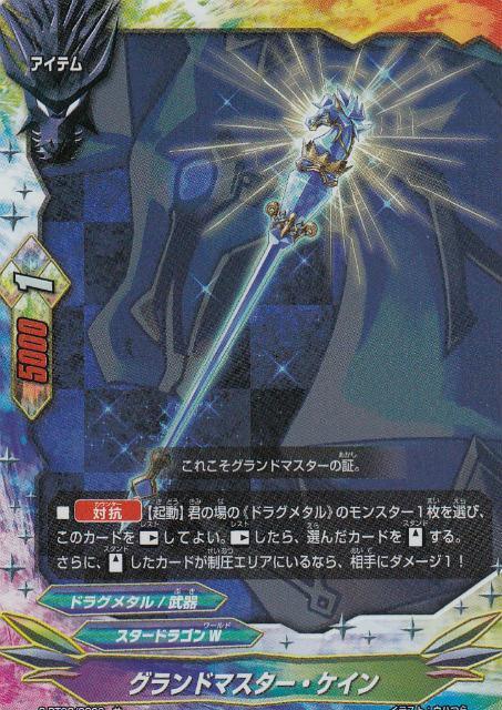 トレーディングカード・テレカ, トレーディングカードゲーム  S-BT020066 ( ) 2