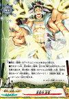 バディファイト S-UB02/0043 風雷神 渦雷 (上) ミラクルファイターズ〜ふたりはミコ&メル〜