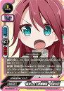 """realizeで買える「バディファイト S-UB-C02/0040 """"豚骨しょうゆ姉御肌""""宇田川巴 (上 BanG Dream! ガルパ☆ピコ」の画像です。価格は28円になります。"""