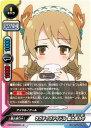 【パラレル】 バディファイト S-UB-C03/0084 ネガティブアイドル 森久保乃々 (上) アイドルマスター シンデレラガールズ劇場
