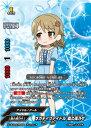 バディファイト S-UB-C03/IR069 ネガティブアイドル 森久保乃々 (アイドルレア) アイドルマスター シンデレラガールズ劇場