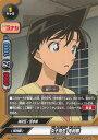 realizeで買える「バディファイト S-TD-C01/0005 女子高生 毛利蘭 (TD トライアルデッキクロス 第1弾 名探偵コナン-Side:White-」の画像です。価格は40円になります。
