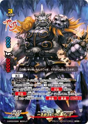 トレーディングカード・テレカ, トレーディングカードゲーム  S-SP030026 ReB ()